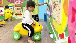 Bé Đi Chơi Khu Vui Chơi Dành Cho Trẻ Em ❤ Phần 4 ❤ Thiên Kim TV