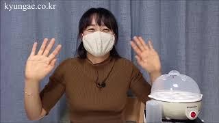 경애의 제품 리뷰 : 미니 계란 찜기