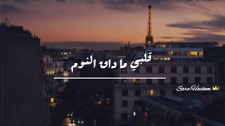 يا حياه الروح    (Mix) سامح شامه \u0026 فضل شاكر 🎵🎶