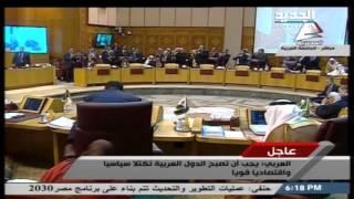 لا توافق على أبو الغيط أمينا عامّاً للجامعة العربية