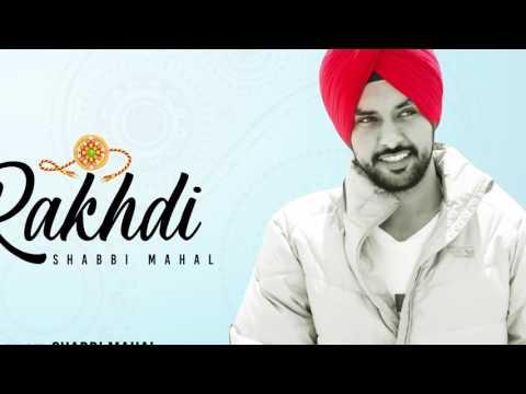 Rakhdi (Motion Poster) Shabbi Mahal | White Hill Music | Releasing on 5th Aug