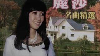 麗莎 情愛問題 thumbnail