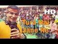 Tura Nai Jane Re l #gautamdeonani #incrediblesinger l Chhattisgarhi Super Hit Song