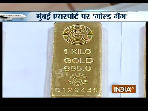 Customs Arrests Smuggling Racket with 6.7kg Gold at Mumbai Airport - India TV
