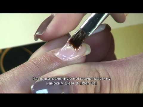 Видео Гелевое наращивание ногтей френч дизайн