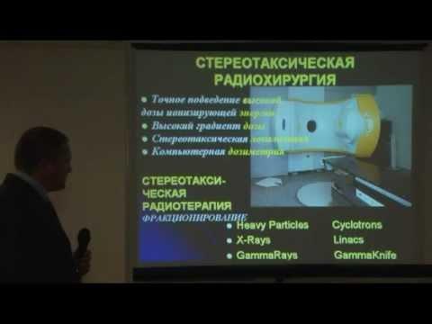 Лечение метастазов рака легкого в головной мозг