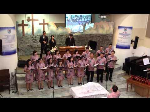 Change My Heart, O God (Bahasa Indonesia) - Paduan Suara Joshua