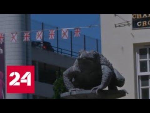 """Программа """"Международное обозрение"""" от 29 июня 2018 года – Россия 24"""