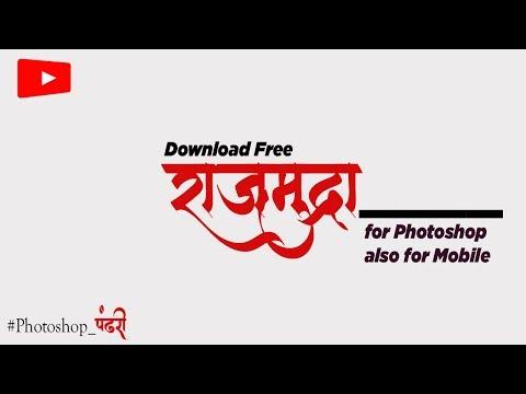 marathi calligraphy font free download