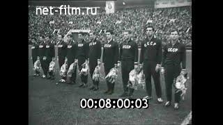 1963г Футбол СССР Италия Москва