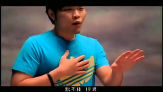 李玖哲Nicky Lee-Baby是我Baby Is Me-完整版MV.wmv