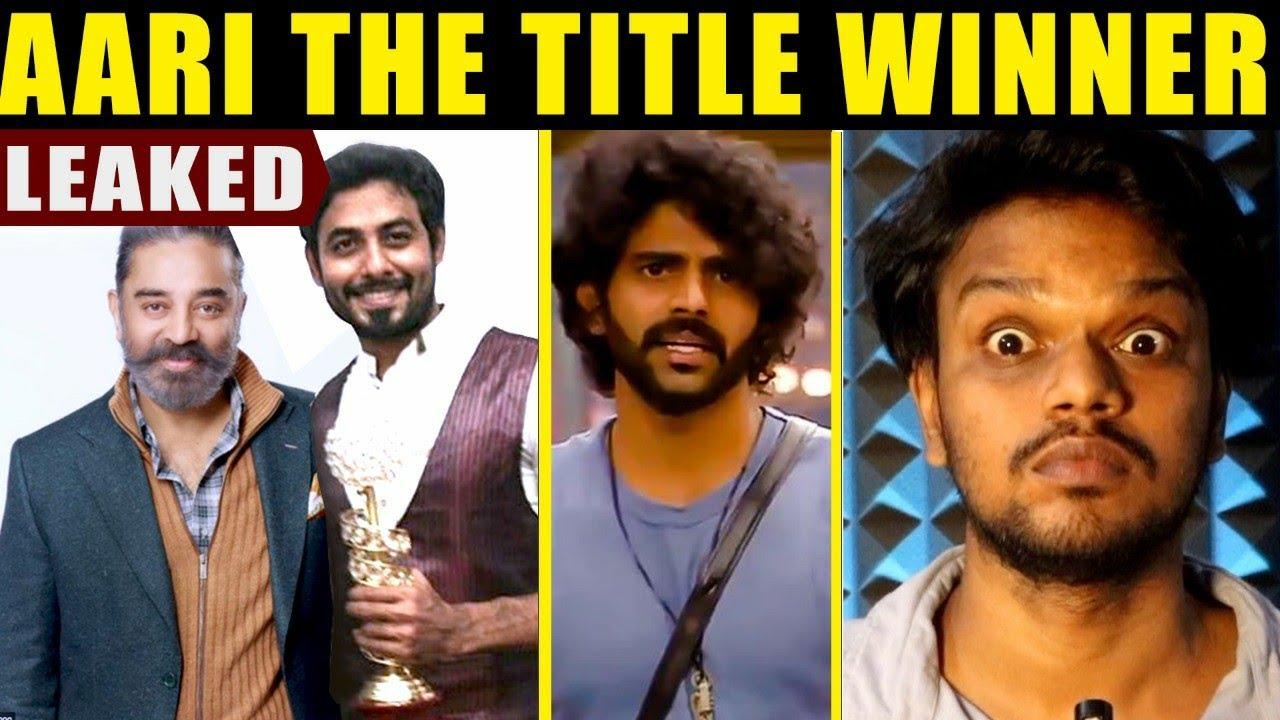 Title Winner Aari | அன்றே கணித்தார் Arunodhayan