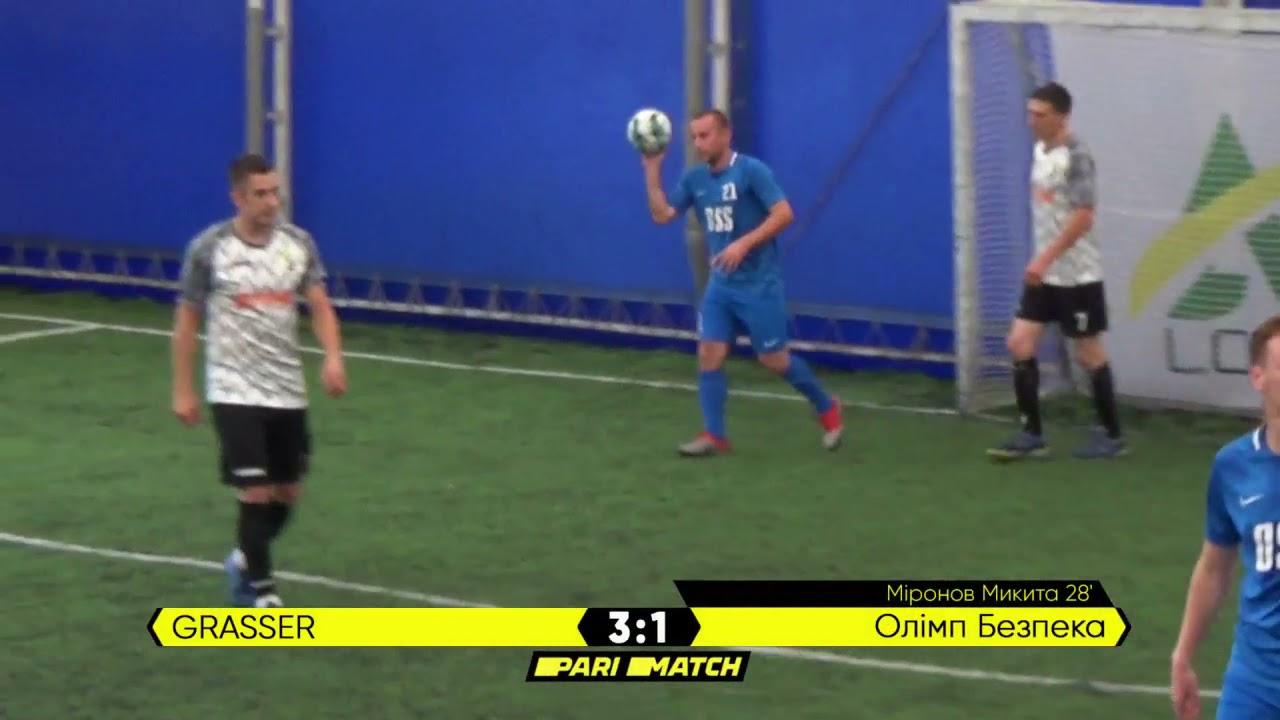 Огляд матчу | GRASSER 4 : 3 Олімп Безпека | Parimatch League 2021