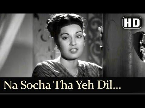 Na Socha Tha Yeh Dil (HD) - Babul Songs - Dilip Kumar - Nargis - Shamshad Begum - Filmigaane