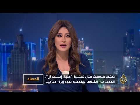 الحصاد-قمة اليخت.. لقاء سري عربي خماسي  - نشر قبل 7 ساعة