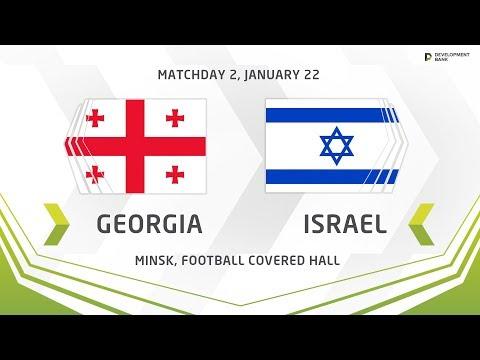 U17. Development Cup - 2019. Georgia - Israel