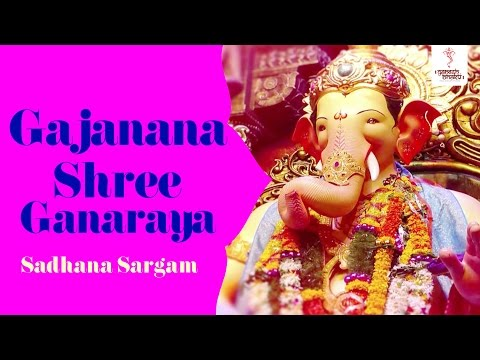 Ganpati Aarti with Lyrics - Gajanana Shree Ganaraya Aadhi Vandu by Sadhana Sargam