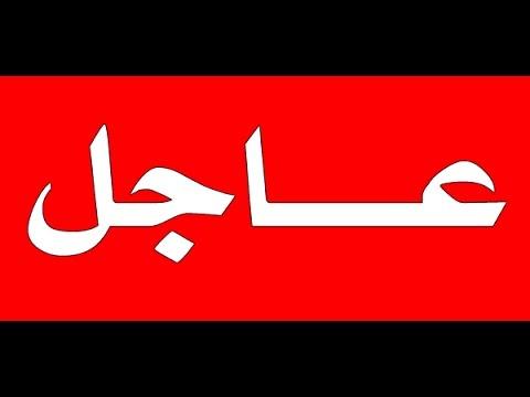 Rabah Madjer répond à Raouraoua رابح ماجر يرد على روراوة