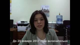 видео Акт согласования границ земельного участка