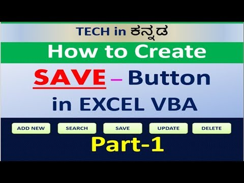 How to using Create, Save, Search, Edit, Update & Delete button in Excel userform || Part 1