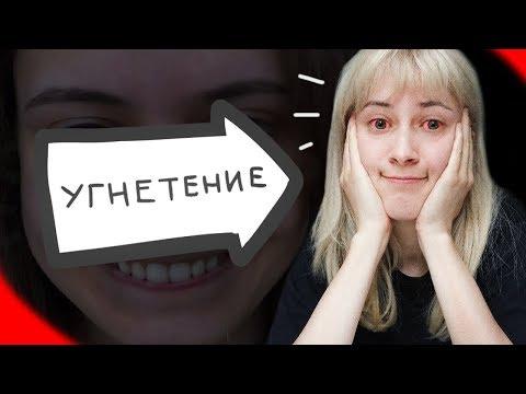 🙅 Их Борьба - Это Смешно | Обзор На Радикальных Феминисток