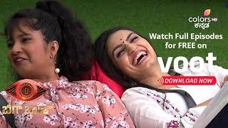 Bigg Boss Kannada S08   ಬಿಗ್ ಬಾಸ್ - ಸೀಸನ್ 8   Shubha Narrates What She Has Done In Bigg Boss screenshot 4
