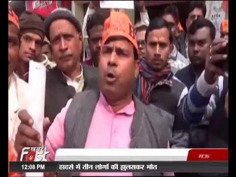 यूपी में बीजेपी के 1500 कार्यकर्ताओं ने दिया इस्तीफा।