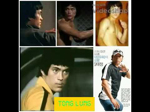 Tong lung tribute