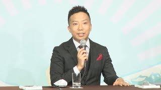 市川猿之助が演出・出演するスーパー歌舞伎II「ワンピース」の製作発表...