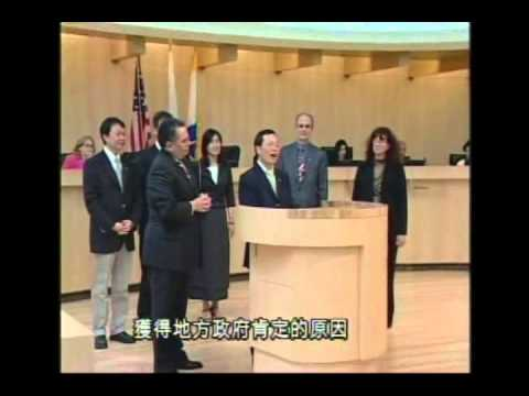 Mayor Ron Gonzales recognized Charles Liang, CEO of Supermicro Computer  Corporation in a commendatio