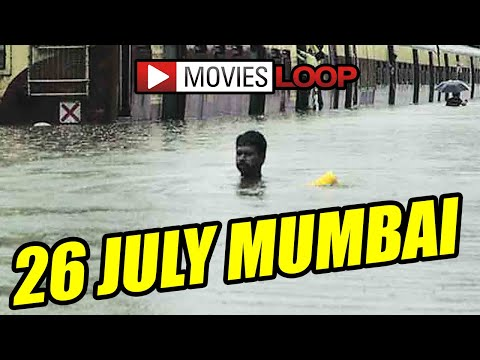 26 July Mumbai rain Flood ♥ Mumbai High Tide ♥ Mumbai ♥ Mumbai Rain ♥  Flood in mumbai ♥ Latest news