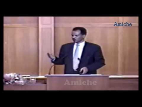 President Isaias Afwerki speaking at Princeton University in 1999