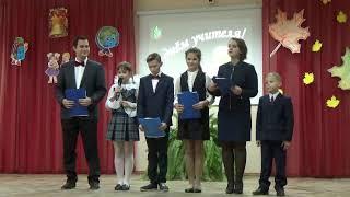 Сценка Начало концерта Концерт на день Учителя школа №124
