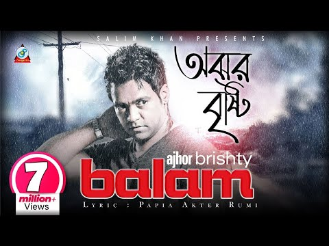 Ajhor Brishti by Balam  |  New Music Video | Sangeeta