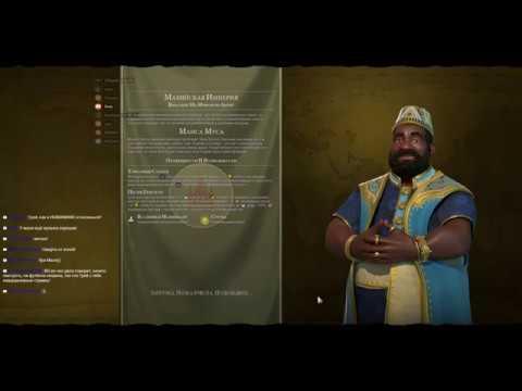 Civilization VI GS FFA