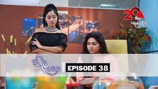 Neela Pabalu Sirasa TV 11th July 2018 Ep 38 [HD] Thumbnail