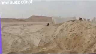 أرشيف قناة السويس الجديدة : الحفر والتكريك بالقطاع الجنوبي 22يناير2015