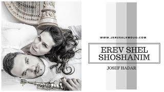 Erev shel shoshanim - Jerusalem Duo - ערב של שושנים