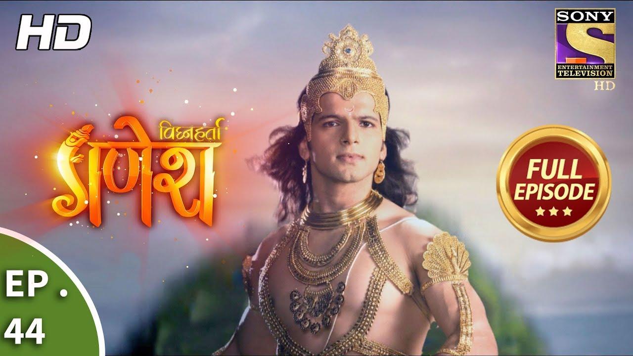 Download Vighnaharta Ganesh - विघ्नहर्ता गणेश - Ep 44 - Full Episode - 20th October, 2017