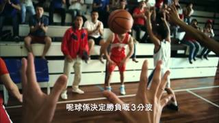 acuvue the lens that changes everything 改變由acuvue 開始
