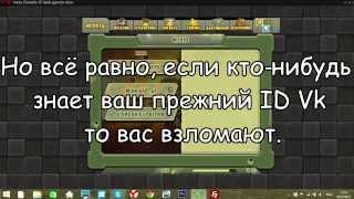 """Чит на """"Копатель Онлайн"""" Клиент   Взлом аккаунтов"""