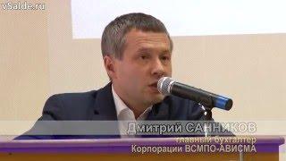 видео Форум миноритарных акционеров