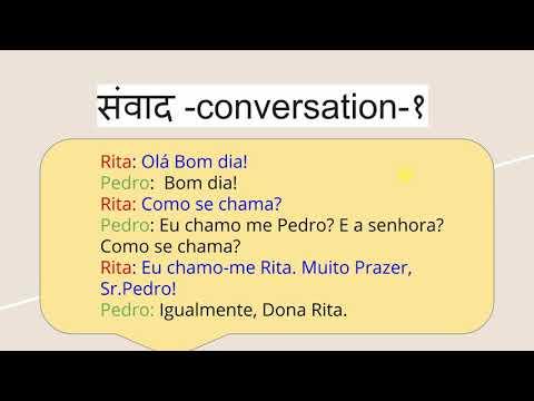 Portuguese For Nepali Language speakers part 1