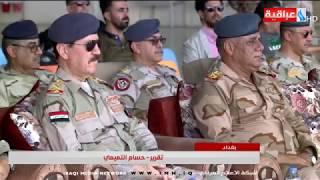 نشرة أخبار الساعة 12 بتوقيت بغداد من قناة العراقية الأخبارية IMN ليوم  18-09-2019