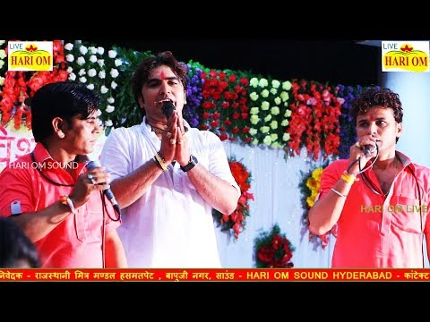 Anil Sen New Rajasthani Dj Song 2018 -...