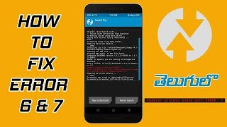 HOW TO FIX ERROR 6 & 7 IN TWRP and CWM in Telugu