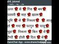 Ravinder  (Ravi) Whatsapp Status Video Download Free