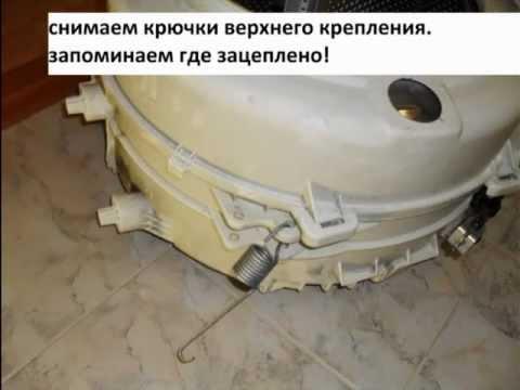 Разборка стиральной машины INDESIT IWSD 5085 Dismantling of washing machines