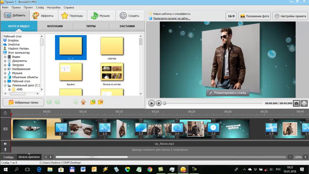 Скачать программы сделать видео скачать программы распознования текстов