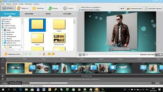 Как сделать видео из фото за 5 минут